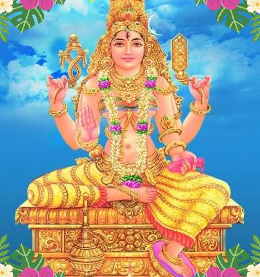 Baglamukhi Matha 1