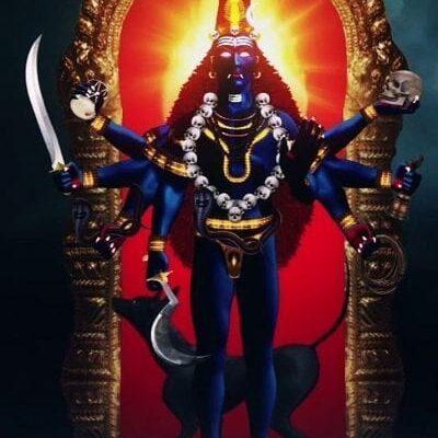 Bhairava e1590101225648