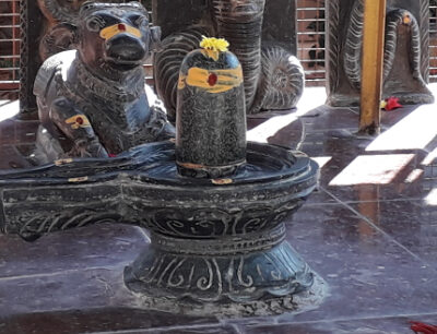 Shiva Puja e1592585298522