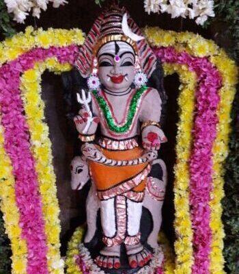 Bhairava Ashtotara shatanamavali e1593823499896